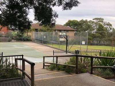 Lane Cove Public School Rail
